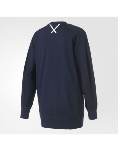 Женский джемпер Adidas Originals Sweatshirt XbyO BK2303 оригинал