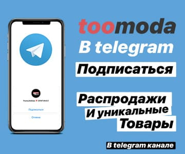 toomoda telegram